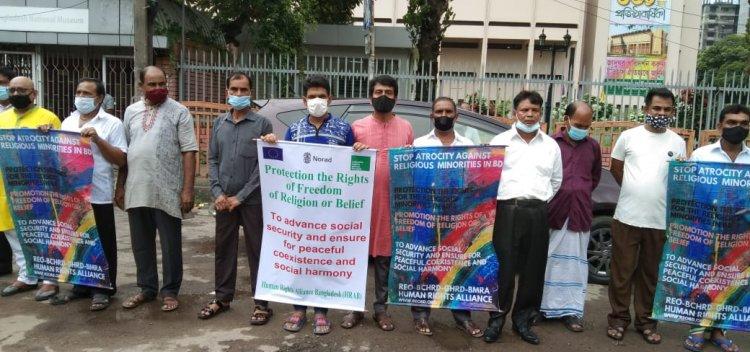 GHRD Bangladesh REO protests against human rights violations against Hindus
